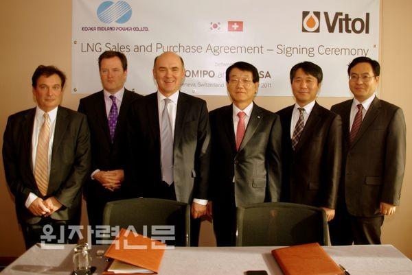 중부발전, 공기업 최초 LNG 직도입 - 한국원자력신문