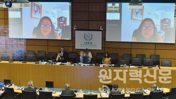 For the first time, the session of the IAEA Board of Governors took place virtually. On this photo Morakot Sriswasdi, Ambassador of Thailand is addressing the Board. (Photo: D. Calma/IAEA)